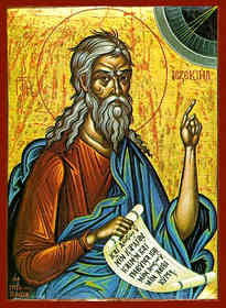 HOLY PROPHET EZEKIEL