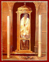 SAINT DIONYSIUS OF ZANTE, GREECE, BISHOP OF AEGINA, RELIC