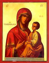 VIRGIN AND CHILD, HODEGETRIA, OF TIKHVIN
