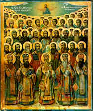 NEW MARTYRS OF CONSTANTINOPLE'S FALL