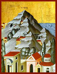 MOUNT ATHOS, DETAIL