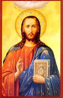 CHRIST BLESSING