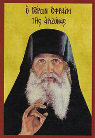 ELDER EPHRAIM, OF ARIZONA, BUST
