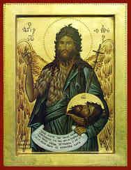 ΑΓΙΟΣ ΙΩΑΝΝΗΣ Ο ΠΡΟΔΡΟΜΟΣ (4)