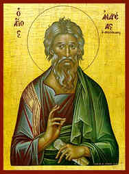 SAINT ANDREW THE ΑPOSTLE, THE FIRST-CALLED