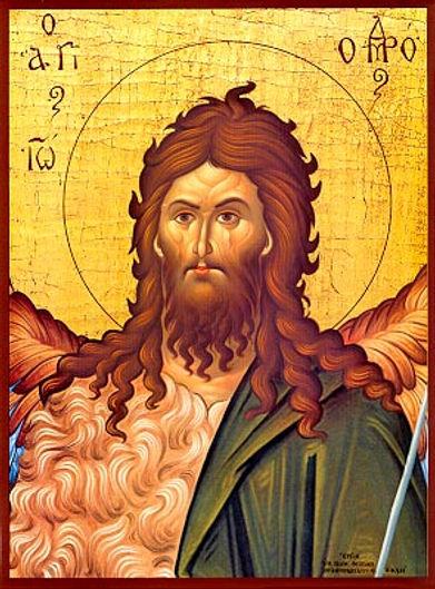 ΑΓΙΟΣ ΙΩΑΝΝΗΣ Ο ΠΡΟΔΡΟΜΟΣ, ΠΡΟΤΟΜΗ (1)