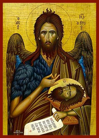 ΑΓΙΟΣ ΙΩΑΝΝΗΣ Ο ΠΡΟΔΡΟΜΟΣ (6)