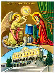 ANNUNCIATION, WITH TEMPLE AT TENOS, GREECE