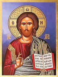 CHRIST BLESSING (BLUE)