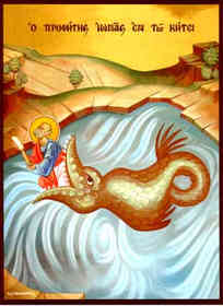 HOLY PROPHET JONAH, VOMITED BY THE FISH