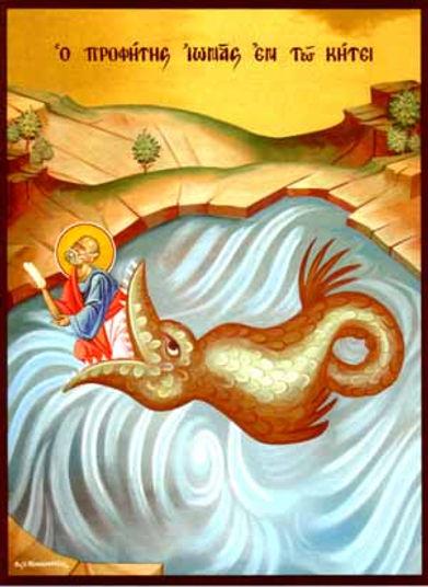 ΠΡΟΦΗΤΗΣ ΙΩΝΑΣ, ΕΞΕΜΩΜΕΝΟΣ ΥΠΟ ΤΟΥ ΚΗΤΟΥΣ