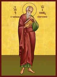 APOSTLE AND EVANGELIST SAINT JOHN THE THEOLOGIAN, FULL BODY