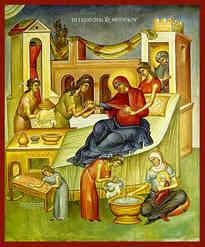 NATIVITY OF THEOTOKOS
