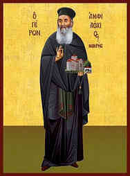ELDER AMPHILOCHIOS MAKRES, FOUNDER OF THE HOLY MONASTERY OF THE ANNUNCIATION, PATMOS, GREECE, FULL BODY