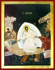ΑΝΑΣΤΑΣΙΣ ΧΡΙΣΤΟΥ (ΑΔΟΥ ΚΑΘΟΔΟΣ) (2)