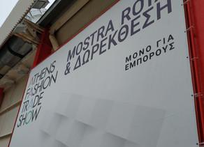 MOSTRA ROTA & ΔΩΡΟΕΚΘΕΣΗ 2020 /  MOSTRA ROTA & GIFT SHOW 2020