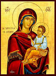 VIRGIN AND CHILD, HODEGETRIA, MEDIATOR OF THE WORLD