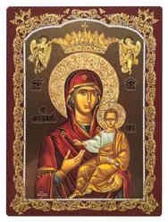 VIRGIN AND CHILD, HODEGETRIA, OF SOUMELA