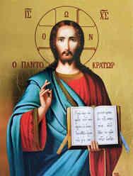 CHRIST BLESSING, PANTOCRATOR