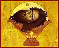 FINDING OF THE HOLY HEAD OF SAINT JOHN THE FORERUNNER