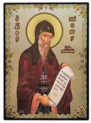 SAINT GERASIMUS THE NEW ASCETIC OF CEPHALONIA, GREECE