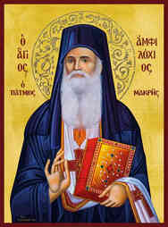 SAINT AMPHILOCHIOS MAKRES, FOUNDER OF THE HOLY MONASTERY OF THE ANNUNCIATION, PATMOS, GREECE