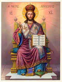 CHRIST BLESSING, GREAT HIGH PRIEST, ENTHRONED
