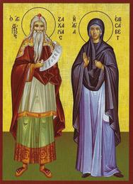 PROPHET SAINT ZACHARIAH AND SAINT ELIZABETH, FULL BODY