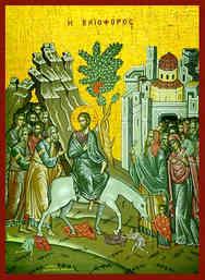 ENTRY INTO JERUSALEM (PALM SUNDAY)