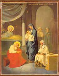 NATIVITY OF SAINT JOHN THE FORERUNNER