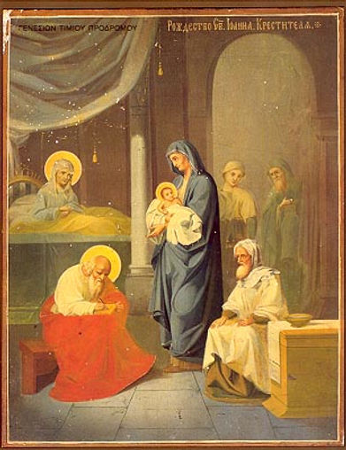 ΑΓΙΟΣ ΙΩΑΝΝΗΣ Ο ΠΡΟΔΡΟΜΟΣ, ΤΟ ΓΕΝΕΣΙΟΝ (1)