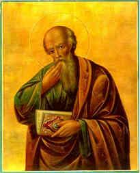 ΑΓΙΟΣ ΑΠΟΣΤΟΛΟΣ ΚΑΙ ΕΥΑΓΓΕΛΙΣΤΗΣ ΙΩΑΝΝΗΣ Ο ΘΕΟΛΟΓΟΣ (2)