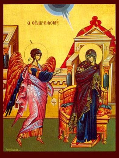 ΕΥΑΓΓΕΛΙΣΜΟΣ ΘΕΟΤΟΚΟΥ (1)