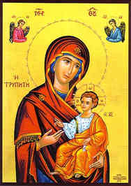 VIRGIN AND CHILD HODEGETRIA, TRYPETE, AEGION GREECE