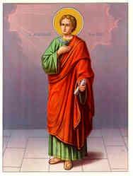 SAINT PHILIP THE APOSTLE, FULL BODY