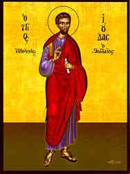 HOLY APOSTLE JUDE THADDEUS, FULL BODY