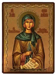 SAINT THEODORA, MARTYR, OF VASTA, GREECE