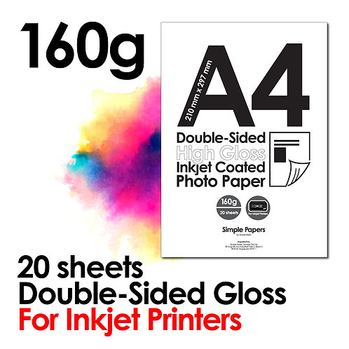 160g Double-Sided Gloss Inkjet Photo Paper (In packs of 20 sheets)