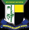 Anderson Secondary School logo vector.pn