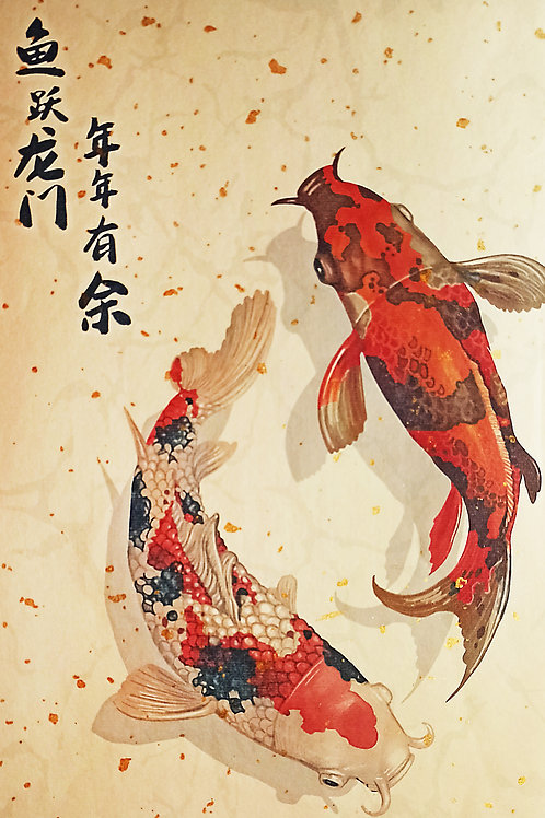 DIY Printing - Chinese Artwork (A4 Size) - Swimming Carps