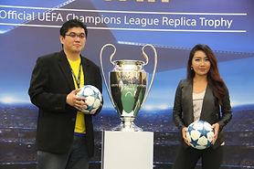 UEFA_tryphy_VIP.jpg