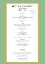 Yitz's Gourmet (6).png