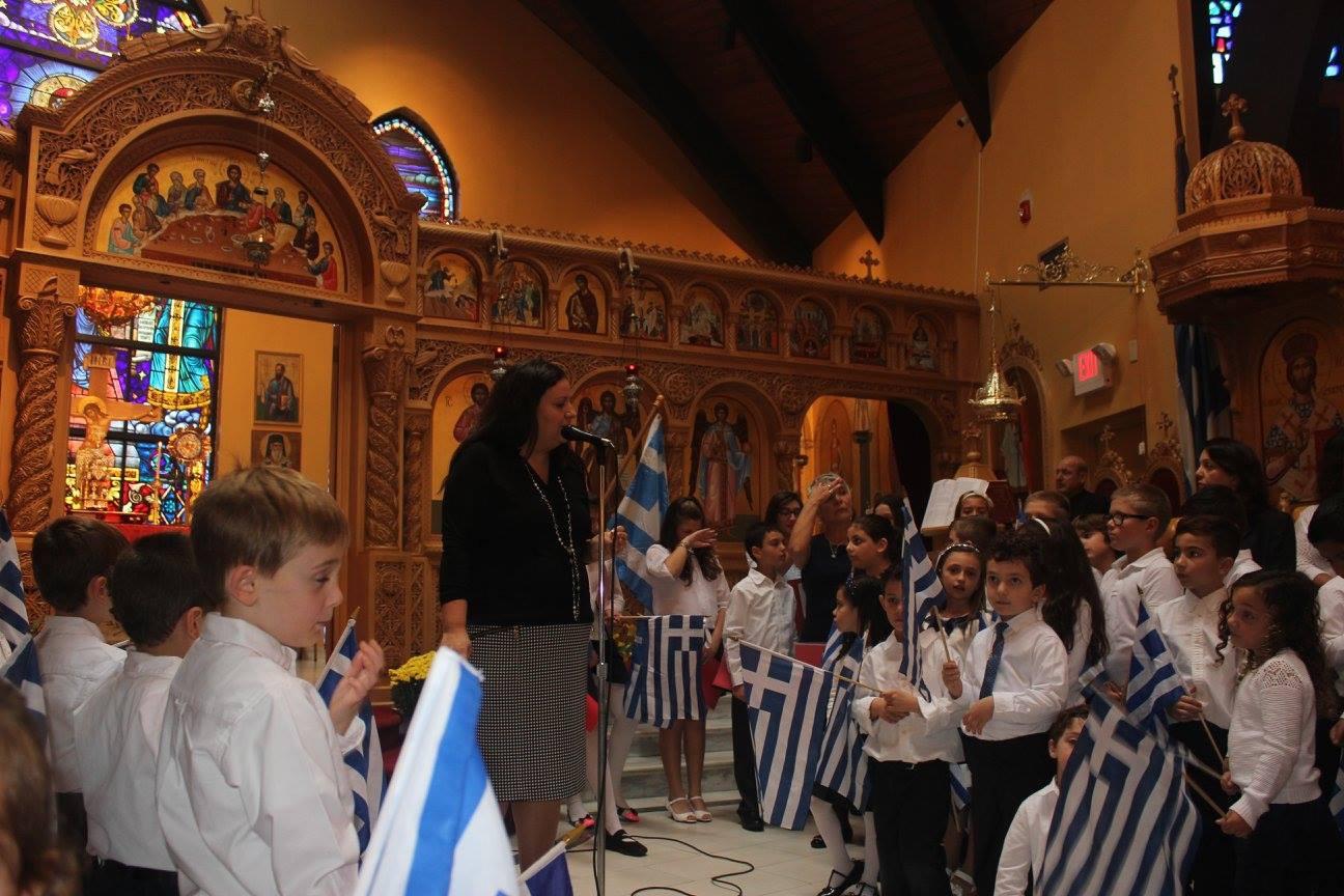 2016 Greek School (4)