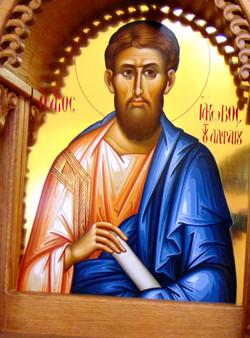 James of Alphaea