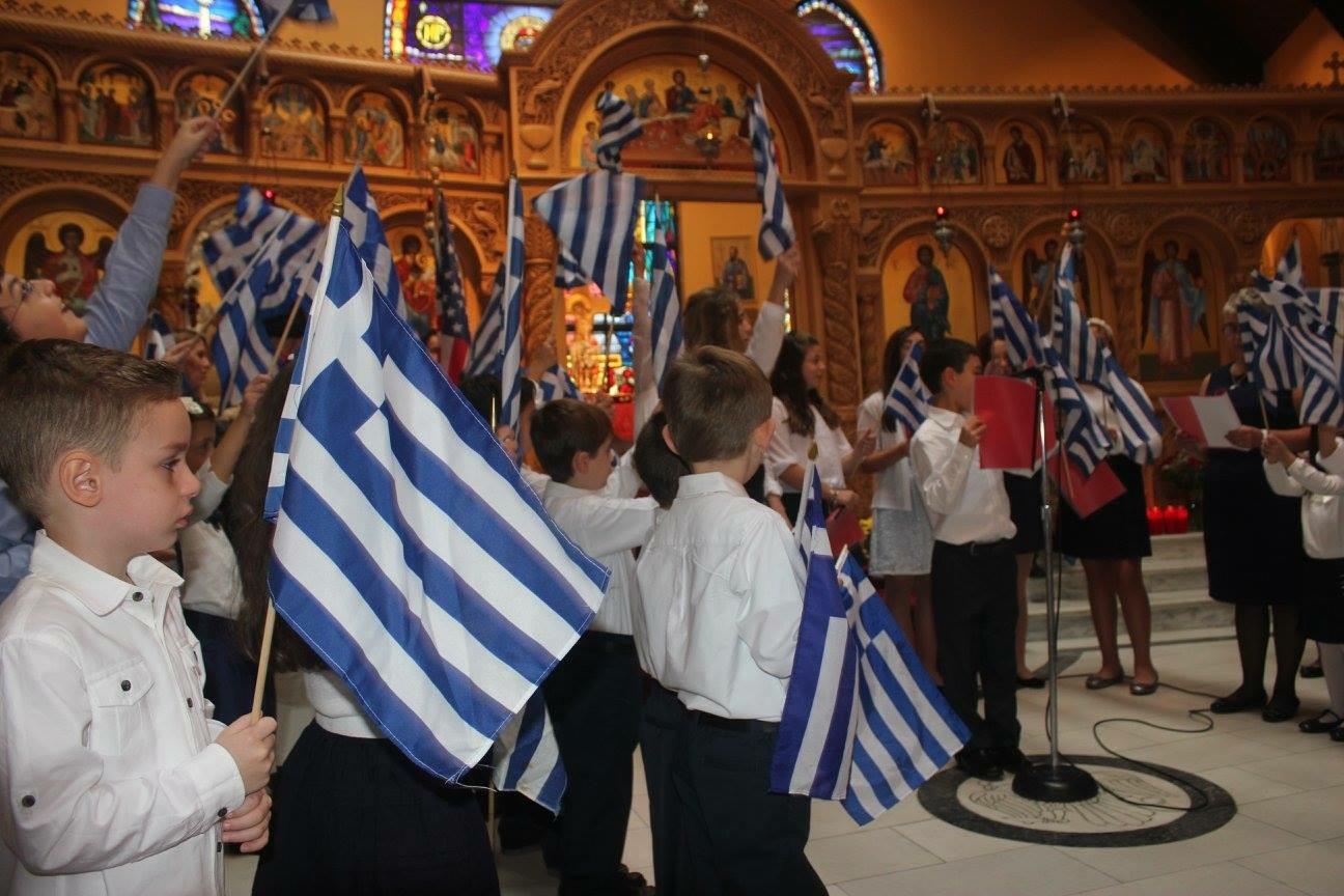 2016 Greek School (2)