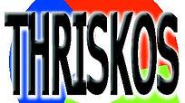 Thriskos.jpg