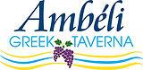 Ambeli_GRK_Taverna_FINAL-1.jpg