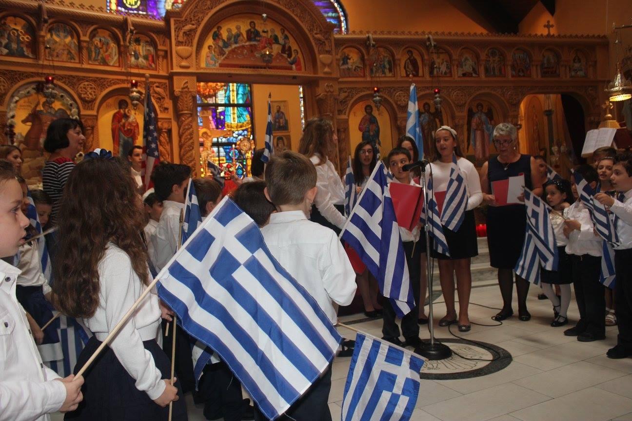 2016 Greek School (3)