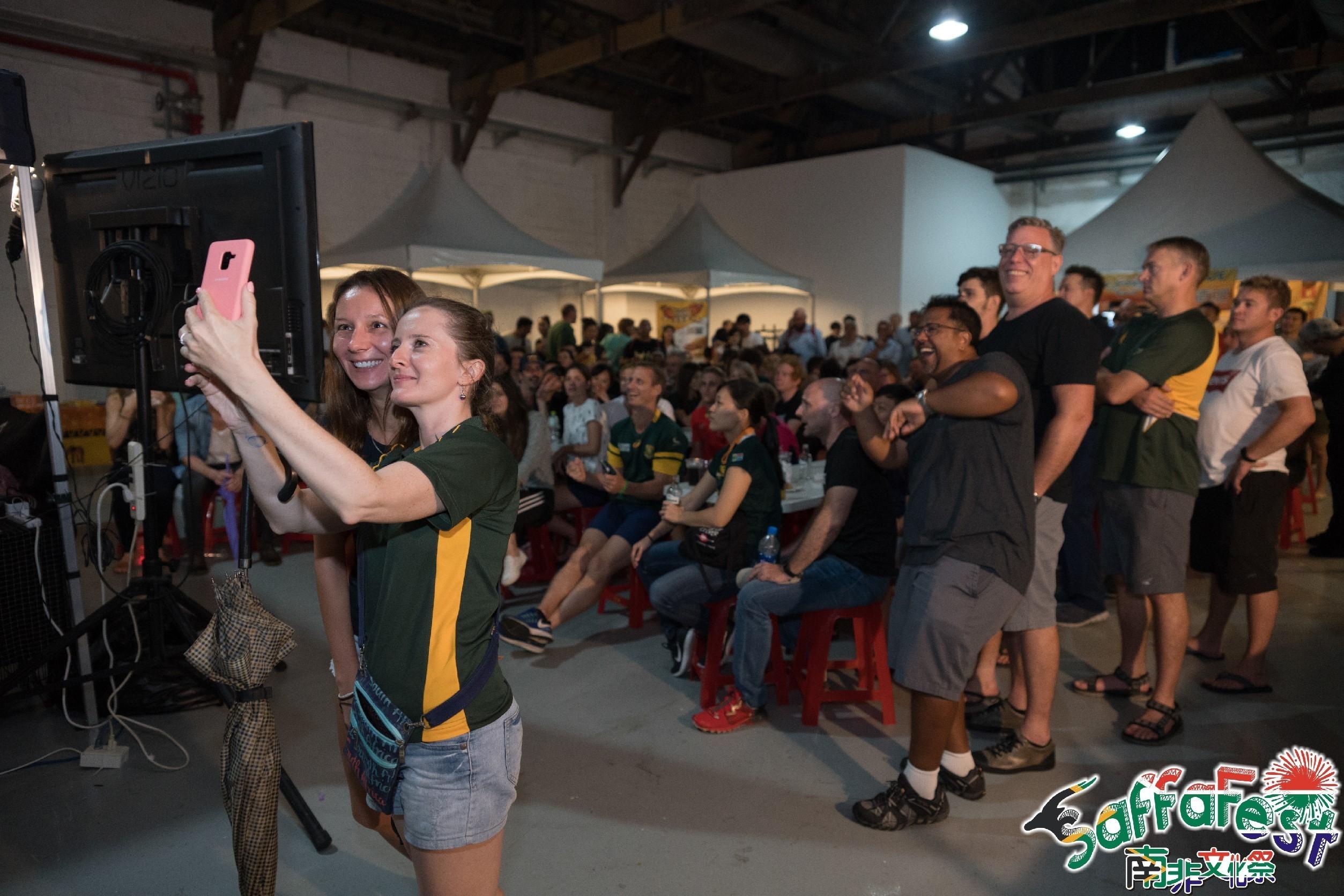 Songshan Rugby TV selfie