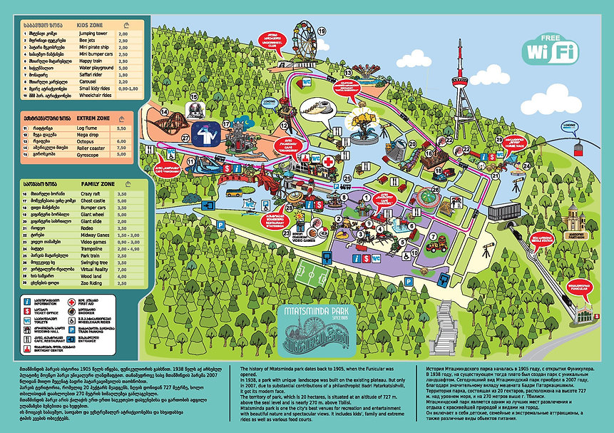 mtatsminda park map - lonely planet.jpg
